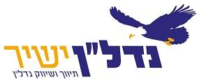 """נדל""""ן ישיר – משרד תיווך בחיפה"""