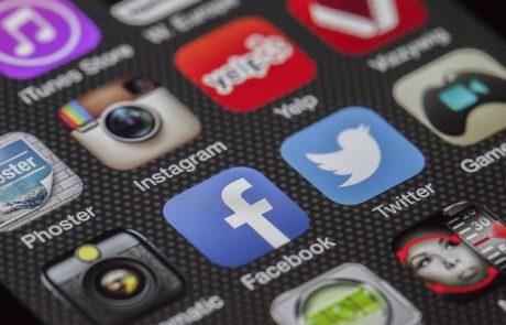 מדוע קבוצות פייסבוק הן בסיס של תביעות לשון הרע?